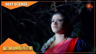Vanathai Pola - Best Scenes || Full EP free on SUN NXT | 23 Feb 2021 | Sun TV | Tamil Serial