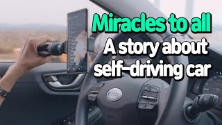 K-City - Miracles to all  (English subtitle), A story about Korea self-driving car