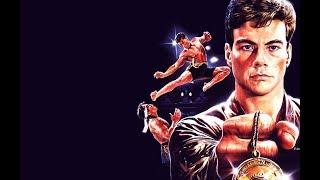 """Обзор фильма """"Кровавый спорт"""" 1988 года"""
