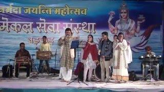 Narmada Ashtakam - Namami Devi Narmade