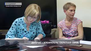 2018 05 21 Приём граждан Киселев