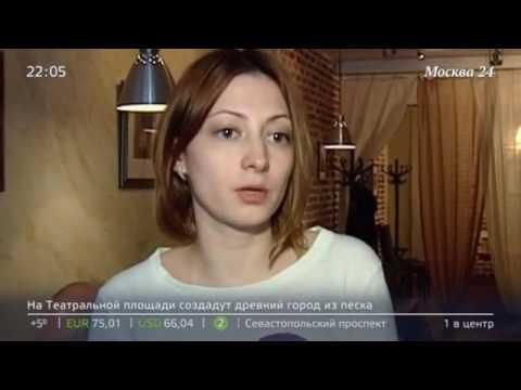 Москвичи жалуются на мошеннические автоломбарды