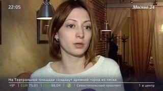 видео Деньги под залог птс в Москве