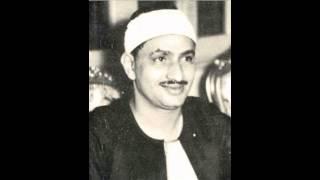 Al-Hijr: 15