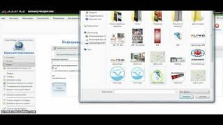 Joomla + Virtuemart Как создать новую категорию
