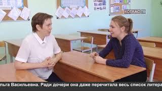 Анастасия Чекмарёва – «Наследница Ломоносова»