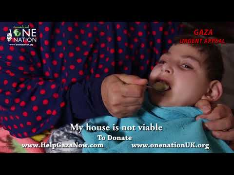 Support the children of Gaza - Ramadan Appeal 2018
