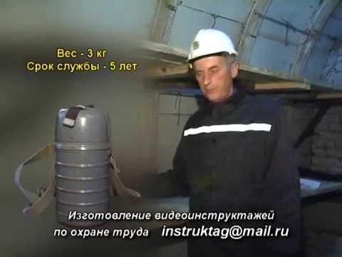 шсс-1у руководство по эксплуатации - фото 11