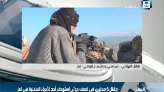 الهلالي: لم تشهد اليمن منذ عصورة القديمة تدهور في حالة حقوق الإنسان كما تشهده في عهد الانقلابيين