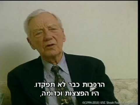 Working with Raoul Wallenberg: Righteous Among the Nations Per Anger's testimony