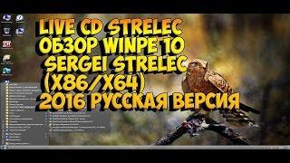 видео Ammyy Admin скачать бесплатно русская версия