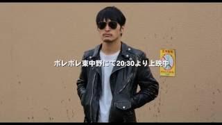 『あなたを待っています』ポレポレ東中野にて20:30より上映中 企画・原...