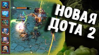 НОВАЯ ДОТА 2 SAVE THE KEEPER - LUNA DOTA 2