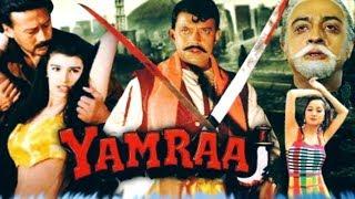 Митхун Чакраборти-индийский фильм:Оседлать льва/Yamraaj (1998г)