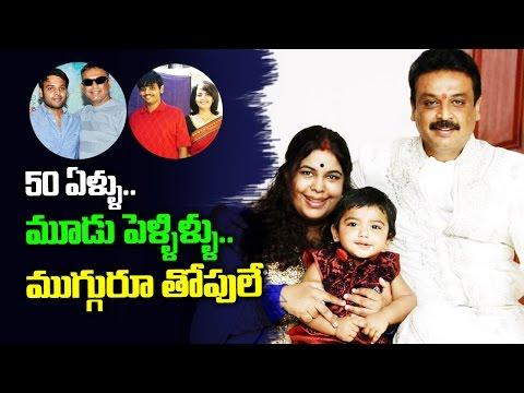 Senior Naresh three wedding  stories | Actor Naresh | Latest telugu movies