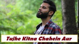 Tujhe Kitna Chahein Aur Film Version Kabir Singh Shahid K Kiara A By Love sean