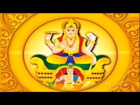 Navagraha Peeda Parihara Stotram - Latest Sankrit Chants