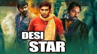 Desi Star 2019 Tamil Hindi Dubbed Full Movie | Vijay Sethupathi, M. Sasikumar, Lakshmi Menon