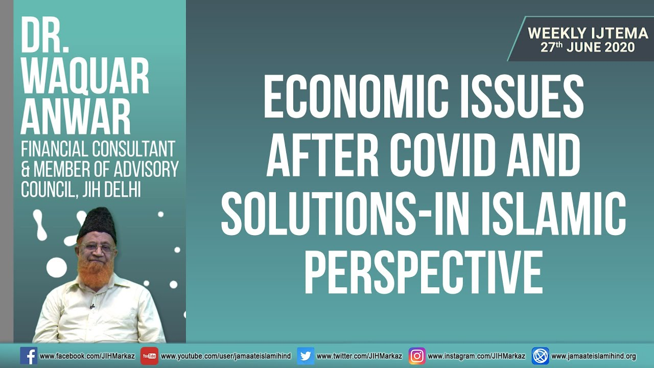 Weekly Ijtema || Economic issues after COVID & solutions- in Islamic perspective || Dr. Waquar Anwar