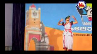 Nadodi nritham 17 - Kaalamithu Kalikaalam