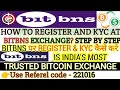 BitCoin buy With Bitbns Exchange/How to Register in Bitbns Crypto Exchange/ BitBns Kyc Full Process
