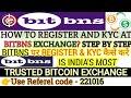 YoBit Exchange Get $700 YoDollars for Free ~ 1YODA = $1 USD