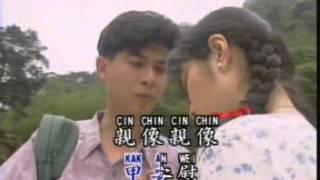 Ye Qi Tian 叶启田 - 朋友情 Ping Yu Cing (優必勝 U-Best Production)