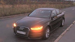 Audi A6 C7 бизнес седан выделяющийся на фоне большинства!