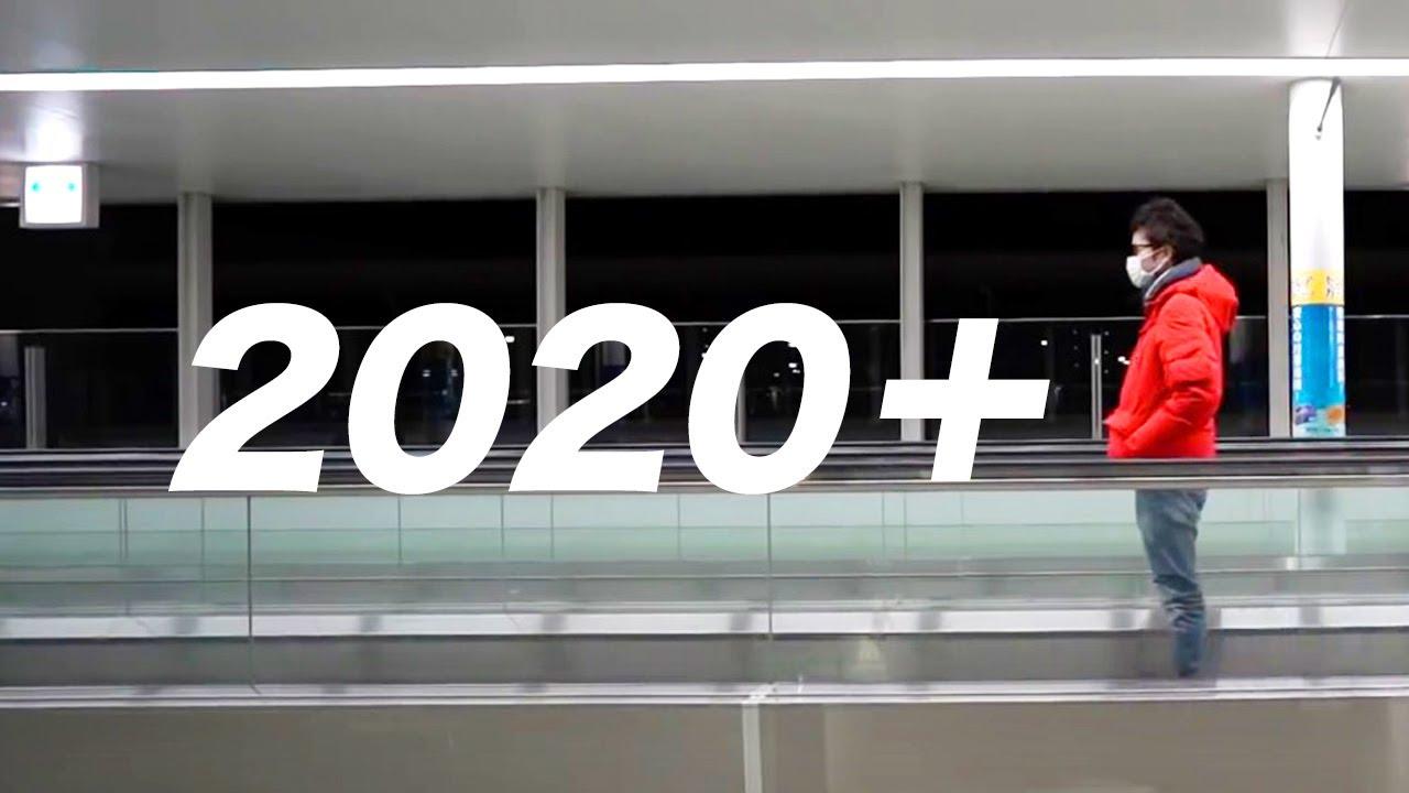 2020+1【ジャン君 Jamkun】