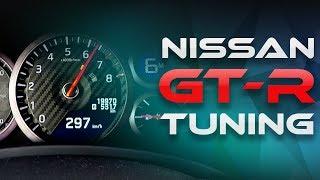 Nissan GT-R Tuning Paket Vorstellung für 485 PS Modell / EcuTek / AMS / 100-200km/h / CTD-Germany 🚀