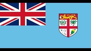 フィジー共和国 国歌「フィジーに幸あれ(God bless Fiji)」