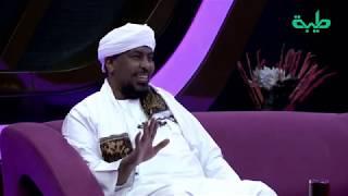 ديوان العيد بدون فواصل | د. محمد عبد الكريم الشيخ | قناة طيبة الفضائية