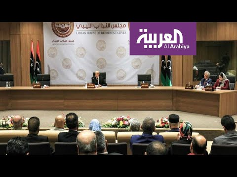 نواب البرلمان الليبيون يبحثون في القاهرة عن حل للأزمة الليبية  - نشر قبل 9 ساعة