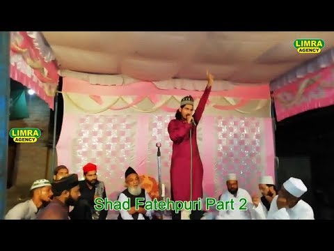 Shad Fatehpuri Part 2 30, September 2018 Alahbad HD India