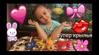 Супер крылья на русском Супер крылья игрушки Видео для детей Джетт и его друзья.