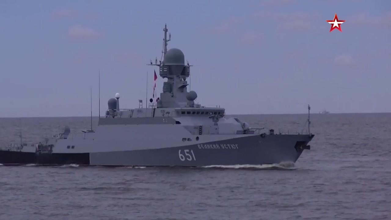 Первая тренировка перед Главным военно морским парадом состоялась в Финском заливе
