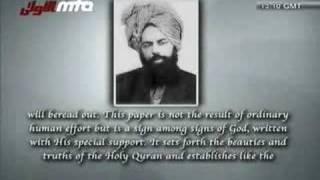 Philiosophy of the Teachings of Islam