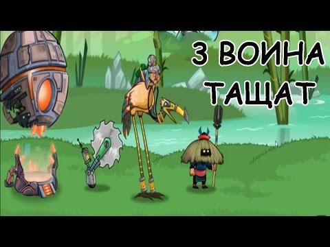 Game simulator battle / Tower Conquest # 19из YouTube · Длительность: 18 мин13 с