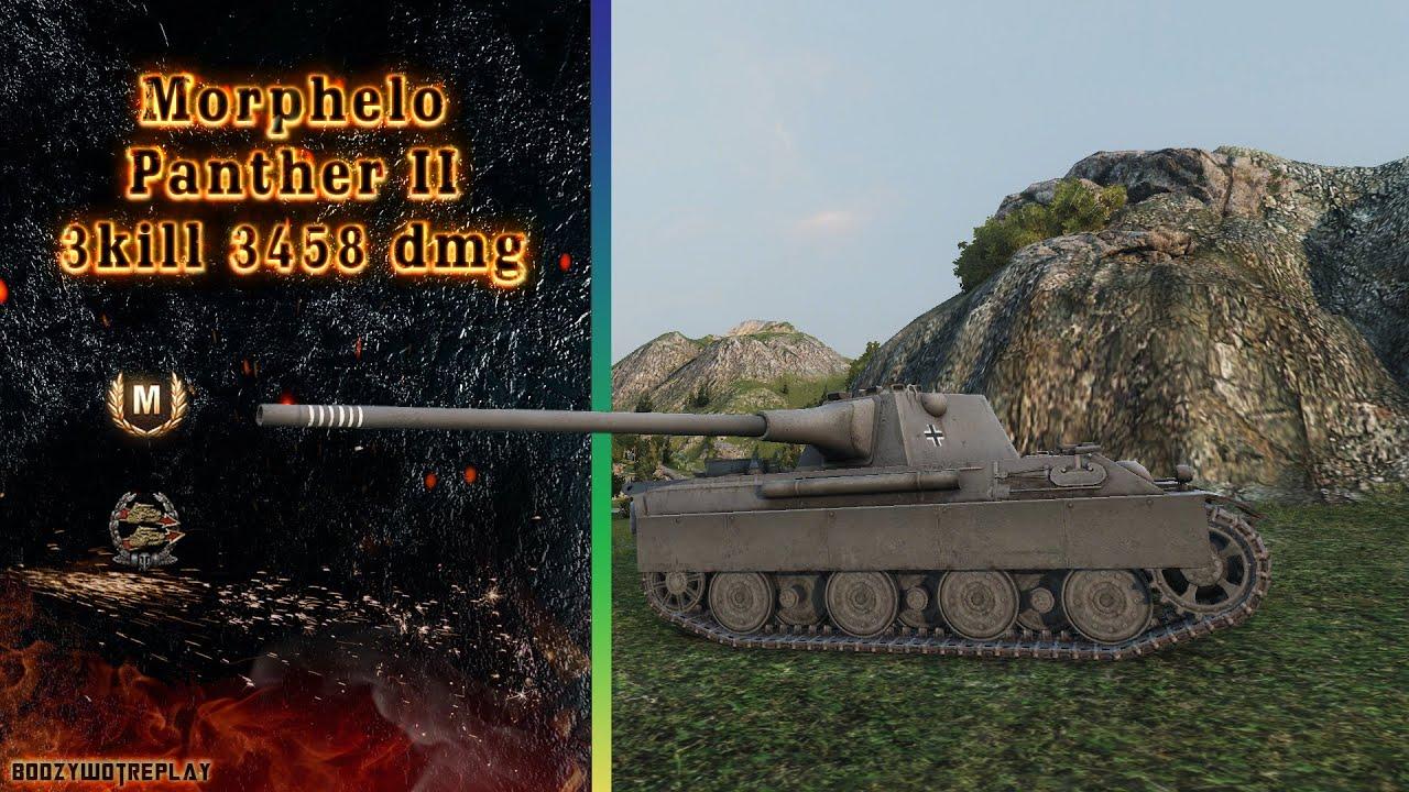 T 34 2 találat