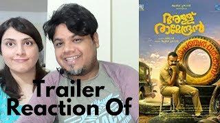 #KunchackoBoban #AlluRamendran Allu Ramendran Trailer Reaction|Foreigner VS Indian Reaction
