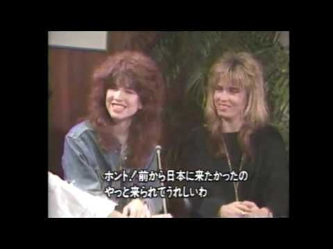 The Bangles interview (1986 Japan)