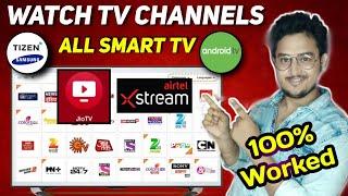 Watch Tv Channels on Samsung Smart TV 2021 | How to install Jio tv in Samsung smart tv | airtel tv screenshot 5
