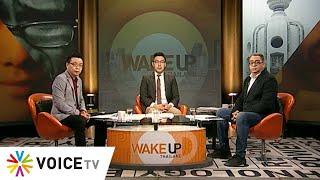 #WakeUpThailand ประจำวันที่ 22 มีนาคม 2564