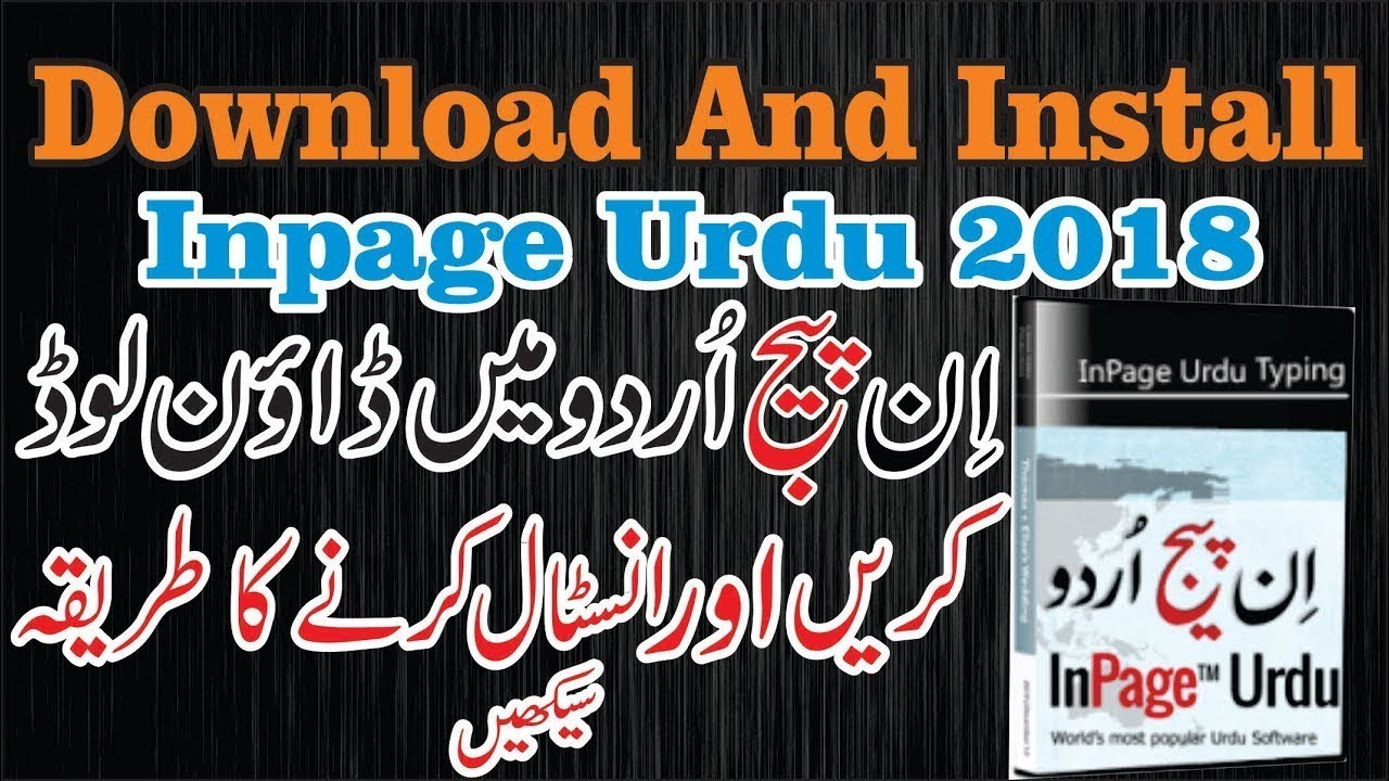 Urdu word processor free download and software reviews cnet.