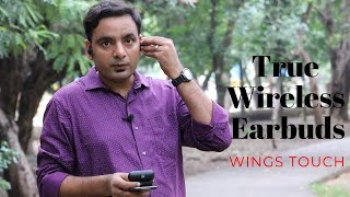 Wings Touch True Wireless Earbuds Review | Gupta Information Systems | Hindi