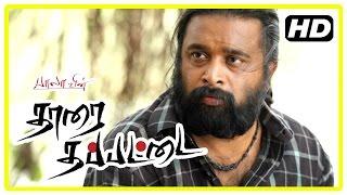 tharai thappattai tamil full movie 2016 sasikumar varalakshmi director bala scenes songs tamil official movie 2016
