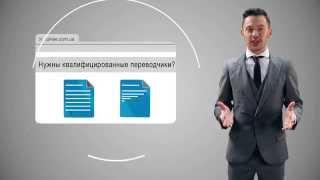Ведущий Антон Полищук в рекламном ролике юридической компании(, 2014-04-18T09:22:12.000Z)