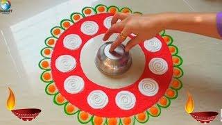 Easy and colourful Diwali special Rangoli Designs 2018सस्ते टूल से बनाइये सुंदर रंगोली
