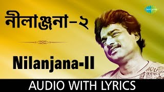 Nilanjana - Ii with lyrics | Nachiketa Chakraborty | Best Of Nachiketa | HD Song