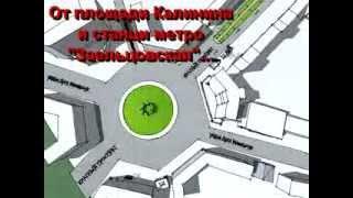 схема проезда Учебный Центр